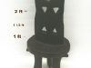 ethio-chair0120-1